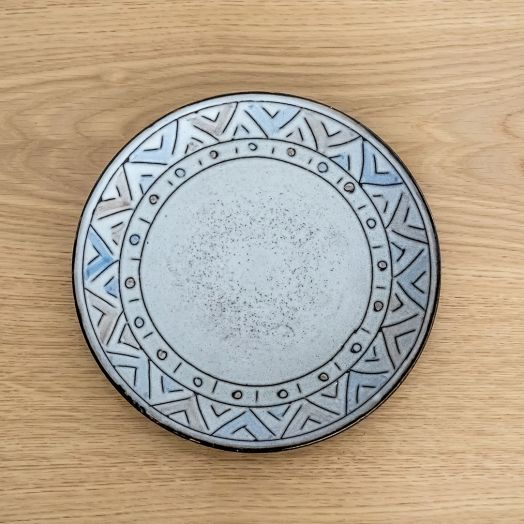 French Ceramic Vallauris Plate